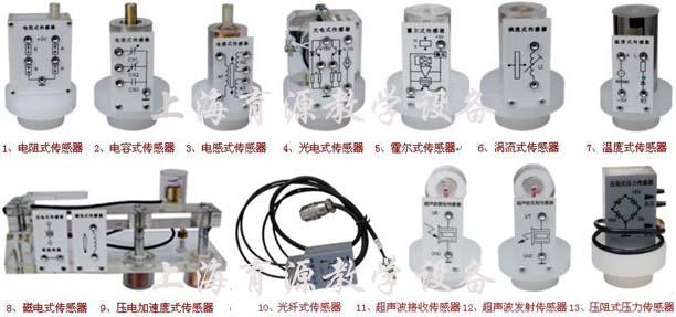 3,传感器转换电路板采用模块式结构,模块上印有