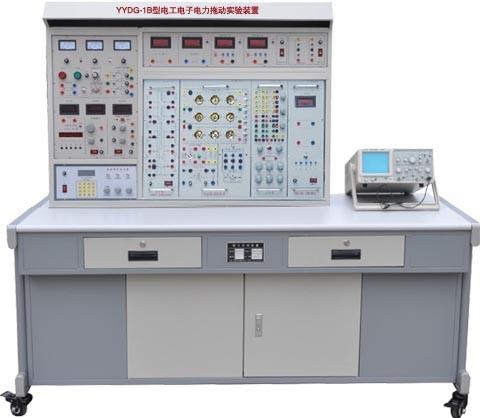 电工电子电力拖动实验装置|电力电子技术|电机及电气