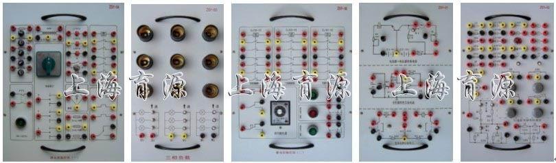 九孔插座内部接线图