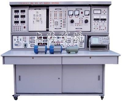 电工模电数电实验装置.电力拖动(工厂电气控制)实验装置.