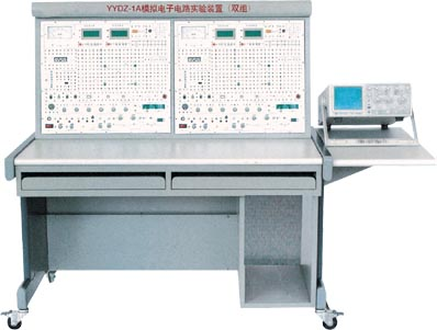 yydz-1a模拟电子电路实验装置(双组)