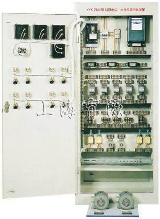 异步电动机两地控制电路;