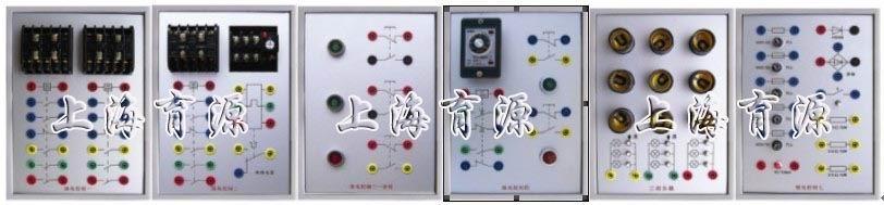 利用门电路构成编码器,分配器