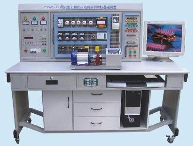 变频器接线装置