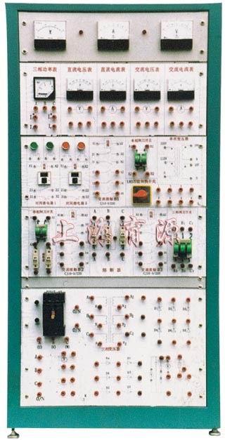 三相变压器连接组别实验
