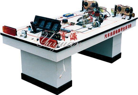 解放ca1091型汽车仿真电路实习台高清图片