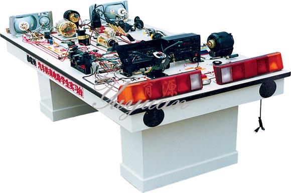 一、结构:   桑塔纳2000/3000型汽车仿真电路实习台,是按照桑塔纳2000标准电路安装而成,外形美观,操作方便,透明直观。全车电线束、仪表盘、各种开关、前后灯光分电器、点火线圈、调节器、继电器、中央线路板、中央控制器、前车灯、后车灯、鼓风机、启动机、电子扇、组合开关、电动天线、录音机、点火模块、节气门组件均用实物装成。各缸点火清楚可见,各缸喷油灯光显示,转速可快慢调节,自动充电,电喷、传感器和执行器均用万用表测试电压和电流信号。规格:21001100900mm。   能供学生同时实习点火系、电源