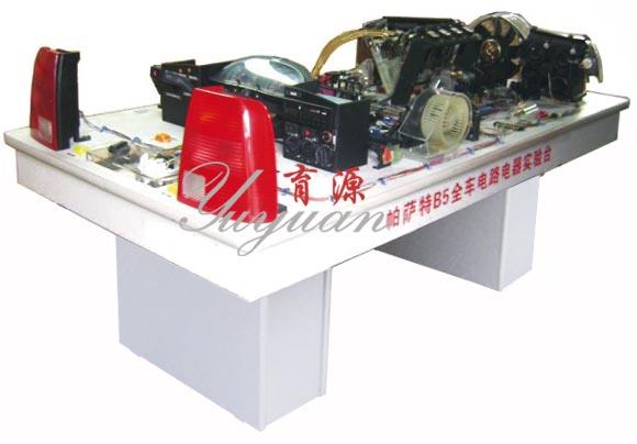 一、结构:   汽车仿真电路实习台,是按照实车标准电路安装而成,外形美观,操作方便,透明直观。全车电线束、仪表盘、各种开关、前后灯光分电器、点火线圈、调节器、继电器、中央线路板、中央控制器、前车灯、后车灯、鼓风机、启动机、电子扇、组合开关、电动天线、录音机、点火模块、节气门组件均用实物装成。各缸点火清楚可见,各缸喷油灯光显示,转速可快慢调节,自动充电,电喷、传感器和执行器均用万用表测试电压和电流信号。规格:21001100900mm。   能供学生同时实习点火系、电源启动系、仪表和信号、照明和信号、其它