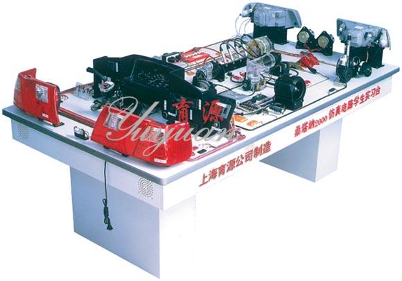 汽车实验台,汽车电器电路实习台