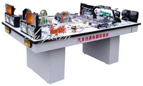 解放ca1122型汽车仿真电路实习台|解放ca1122型汽车