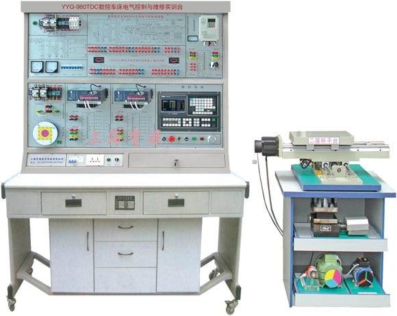 yyg-980tdc数控车床电气控制与维修实训台(广数)
