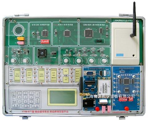 移动通信系统实验箱|电工技术实验箱,数字电路实验箱