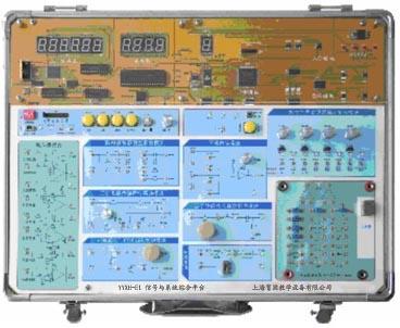 信号与系统综合实验箱|电工技术实验箱,数字电路实验